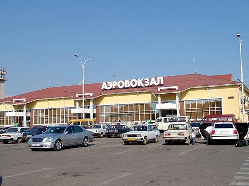 Международный аэропорт Краснодар Пашковский Базэл Аэро