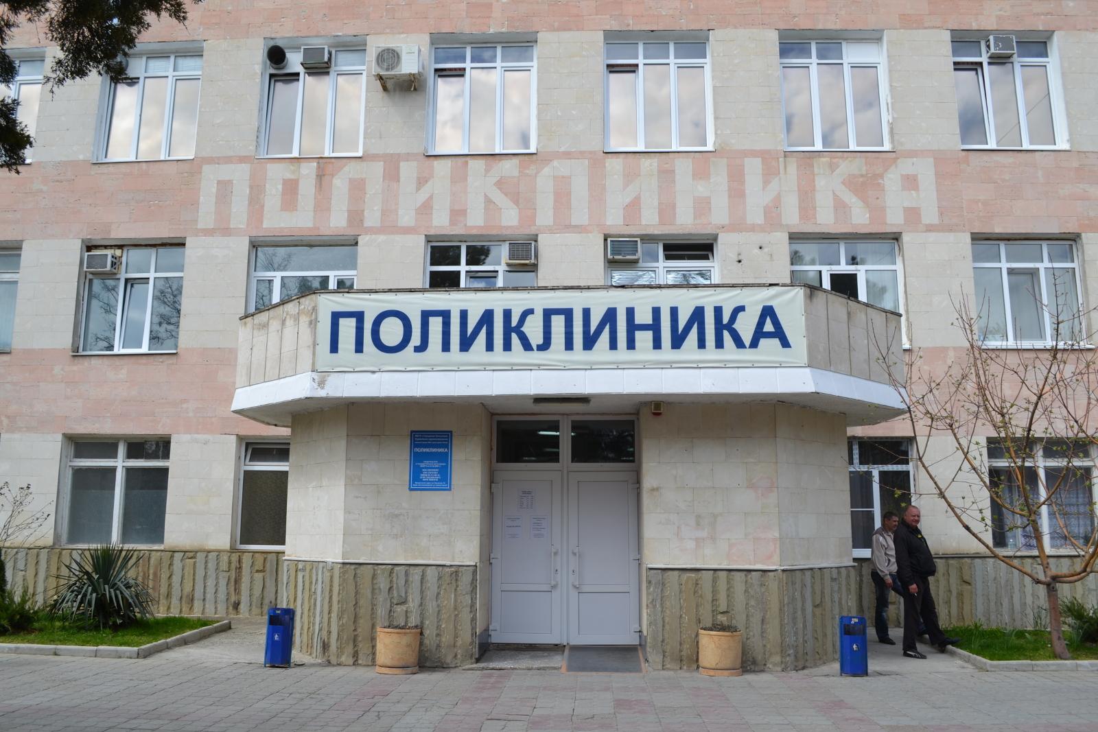 Ленинск кузнецк больница шахтеры