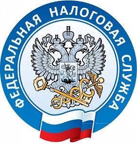 Отдел учета и работы с налогоплательщиками  МИФНС России №5 по Ленинградской области