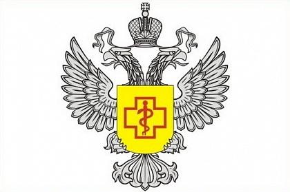 Налоговая официальный сайт нижнекамск