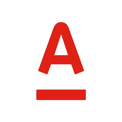 Вакансия Кредитный специалист в компании Альфа-Банк, зарплата по договорённости.